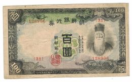 Korea, 100 Won , 1944, VF. - Billets