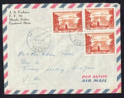 1960  Lettre Avion De Mouila (Gabon) Pour Les USA  Yv 235 X3 - A.E.F. (1936-1958)