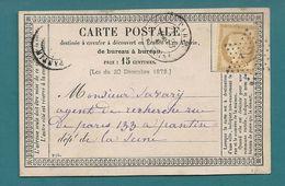 PARIS - Etoile 21. RUE St ANTOINE. CP Précurseur. Signée De L'expert BRUN - Marcophilie (Lettres)