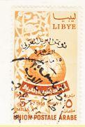 LIBYA  147   (o)  ARAB  POSTAL  UNION - Libya