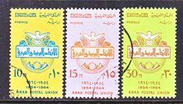 LIBYA  264-6  (o)   ARAB  POSTAL  UNION - Libya
