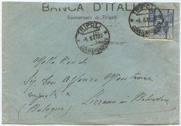 1927 SIBILLA C. 60 ISOLATO 6.8.27 BUSTA DA TRIPOLI PER BOLOGNA CON TIMBRO DI ARRIVO TARIFFA LETTERA 1° (A912) - Libia