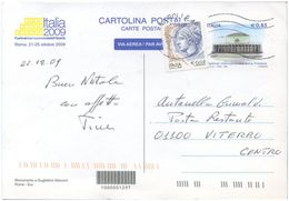 2009 CARTOLINA POSTALE FESTIVAL 0,85 + DONNE 0.02 FERMO POSTA 22.12.09 RARO USO E OTTIMA QUALITÀ (8074) - 6. 1946-.. Repubblica