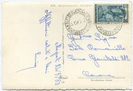 1953 LAVORO L. 12 ISOLATO CART. ILL. 25.5.53 ANNULLO NAPOLI AVVIAMENTO CELERE INTERESSANTE E OTTIMA QUALITÀ (A914) - 6. 1946-.. Repubblica