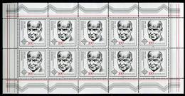 40248) BUND Kleinbogen # 1835 Postfrisch Aus 1996, 12.- € - BRD