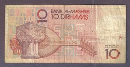 Morocco 10 Dirham 1987 - Maroc