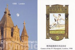 UK - 1908 London OG, Tower Bridge & Olympic Poster, With St.Paul's Cathedral, China's Prepaid Card - Summer 1908: London