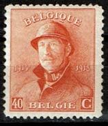 173  **  17.5 - 1919-1920 Trench Helmet