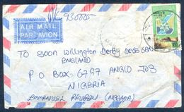 G23- Nigeria Inland Postal Used Cover. - Nigeria (1961-...)