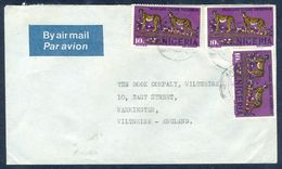 G25- Postal Used Cover. Posted From Nigeria To England. UK. Animals. Leopard. - Nigeria (1961-...)