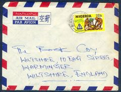 G27- Postal Used Cover. Posted From Nigeria To England. UK. 1st All Africa Scout Jamboree 1977. - Nigeria (1961-...)