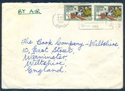 G29- Postal Used Cover. Posted From Nigeria To England. UK. School Survey. - Nigeria (1961-...)