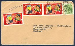 G39- Postal Used Cover. Posted From Nigeria To England. UK. Fauna. Birds. - Nigeria (1961-...)