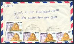 G45-  Postal Used Cover. Posted From Nigeria To Hong Kong China. Animals. Lion. - Nigeria (1961-...)