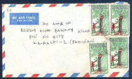 G48-  Postal Used Cover. Posted From Nigeria To Pakistan. Palm Fruit. Tree. - Nigeria (1961-...)