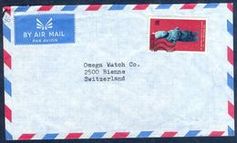 G56- Postal Used Cover. Posted From Nigeria To Switzerland. Archaeology. - Nigeria (1961-...)