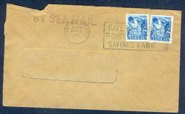 G61- Postal Used Cover Of Nigeria. Pottery. - Nigeria (1961-...)