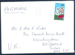 G72- Postal Used Cover. Posted From Nigeria To England. UK. World Food Day. - Nigeria (1961-...)