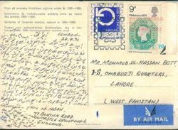 G99- Used Post Card. Samples Of Swedish Stamps, Issued In 1968-1969. - Nigeria (1961-...)