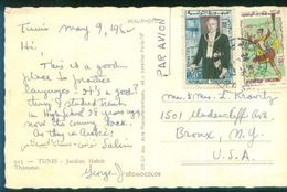 G112- Postal Used Post Card. Posted From Tunisienne Tunisia To USA. United State Of America. - Tunisia
