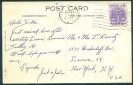 G118- Postal Used Post Card. Posted From Israel To USA. United State Of America. Ship. - Other