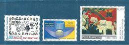 France Timbres De 1998    N°3205 A 3207   Neuf ** Prix De La Poste - Ungebraucht