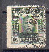 1950 Surcharge 100 Yuan On 5 Yuan Postally Used (719) - 1949 - ... Volksrepublik