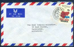 G140- Postal Used Cover. Posted From Nigeria To England. UK. Inauguration Of Telex Net Work 1975. - Nigeria (1961-...)