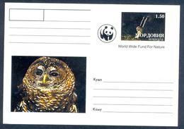 G150- M-Card Of WWF. W.W.F. Bird. Owl. - Maximum Cards