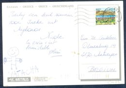 G151- Postal Used Post Card. Posted From Grece To Belgium. Greece. Griechenland. Animals. Cat. Flower. - Greece