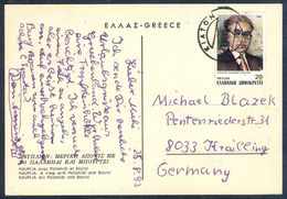 G152-  Postal Used Post Card. Posted From Grece To Germany. Greece. Griechenland. Fort. See Life. Sea. Greece - Greece