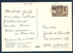 G153-  Postal Used Post Card. Posted From Grece. Greece. Griechenland. See Life. Ship. Sea. Greece - Greece