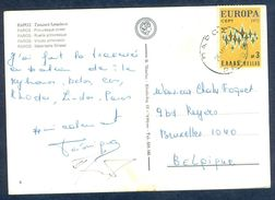 G154-  Postal Used Post Card. Posted From Grece. Greece. Griechenland. EUROPA.. Greece - Greece