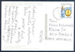 G156-  Postal Used Post Card. Posted From Grece To Czech Republic. Greece. Griechenland. Ship. Sea. Turtle. Greece - Greece