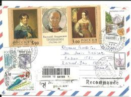 Lettre,     Russie  1992 Pour Israel (232) - 1992-.... Fédération