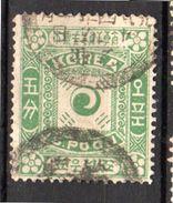 1895 5 Poon Green Michel 3 II  VF NICE CANCEL (166) - Korea (...-1945)