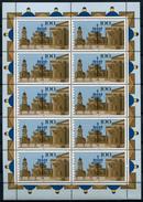 40273) BUND Kleinbogen # 1877 Postfrisch Aus 1996, 11.- € - BRD
