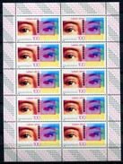 40278) BUND Kleinbogen # 1882 Postfrisch Aus 1996, 12.- € - BRD