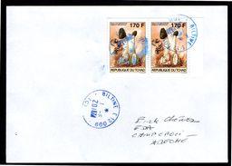 Enveloppe Du 01 06 2017 De BILTINE Tchad Pour ABECHE Tchad - Tchad (1960-...)