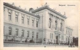 Serbie - Belgrad - Gymnasium - Serbia