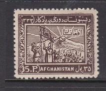 Afghanistan SG 385 1954 Pashtunistan Day 35p Brown MNH - Afghanistan