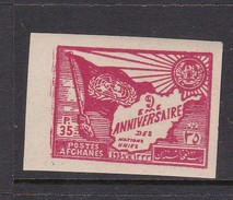 Afghanistan SG 388 1954 United Nation Day 35p Red Imperforated MNH - Afghanistan