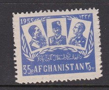 Afghanistan SG 396 1955 37th Year Of Independence 35p Blue MNH - Afghanistan