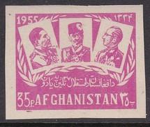Afghanistan SG 397 1955 37th Year Of Independence 35p Mauve Imperforated MNH - Afghanistan