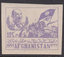 Afghanistan SG 398 1955 37th Year Of Independence 125p Violet Imperforated MNH - Afghanistan
