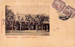 Egypte Egypt - Mansourah Station Gare - Al-Mansura