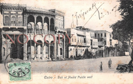 Egypte Egypt - Le Caire Cairo - Bab El Hadid Public Well 1907 - El Cairo