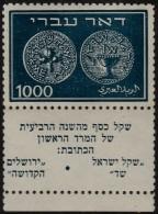 ~~~ Israel 1948 - DOAR IVRI - Mi. 9  ** MNH Full Tab - CV 8500.00  ~~~ - Ongebruikt (met Tabs)