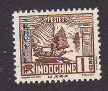 Indo China, Scott #O1, Mint Hinged, Boat Overprinted, Issued 1933 - Indochine (1889-1945)