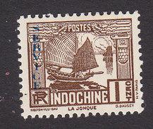 Indo China, Scott #O1, Mint Hinged, Boat Overprinted, Issued 1933 - Indochina (1889-1945)
